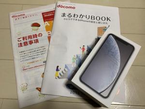 ドコモオンラインショップ 購入後届いた iphoneXR