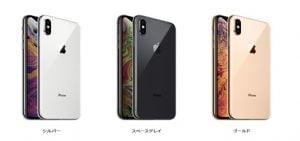 iPhone XS Max㎏カラー