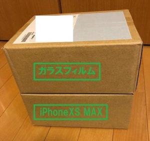 iPhoneXS MAX届いた画像