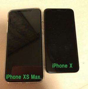 iPhone XS Max・iPhone Xボディ比較