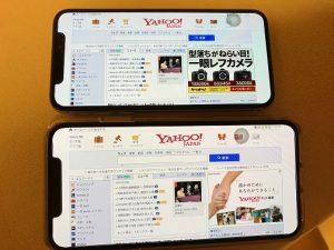 iPhone XS Max・iPhone X比較画像③
