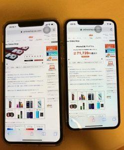 iPhone XS Max・iPhone X比較画像④