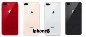 iPhone8カラー