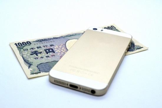 携帯スマホ料金支払い