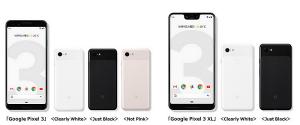 Google Pixelカラー