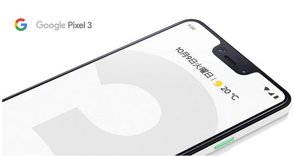 pixel 3/3 xl