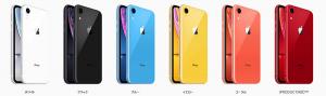 iphoneXRカラー6種類
