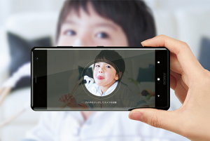 Xperia XZ3 SO-01スマートカメラ機能