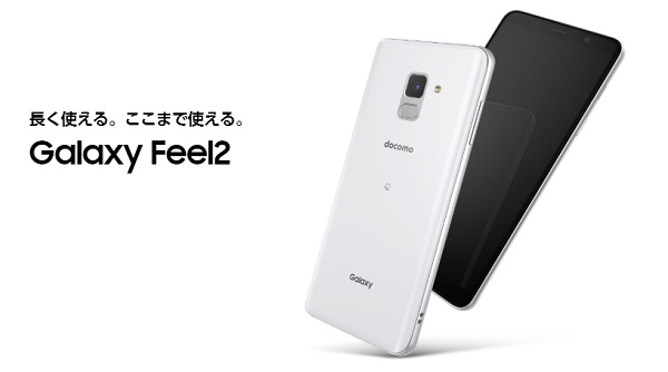 Galaxy Feel2