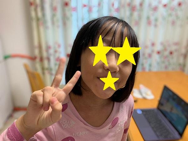 iphoneXR ポートレート撮影