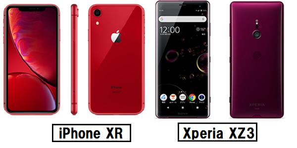 iPhone XR Xperia XZ3