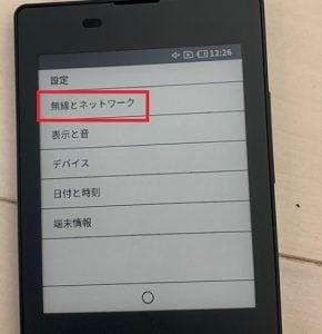 カードケイタイ デザリング②