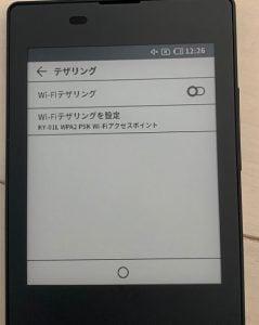 カードケイタイ デザリング④