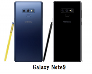 Galaxy Note9カラー
