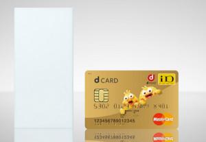 ワンナンバーフォン クレジットカード比較