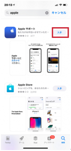 App Store顔認証