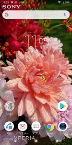 Xperia XZ3の画面
