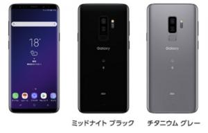 Galaxy S9+ SCV39au