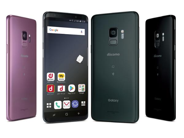 Galaxy S9値下げ