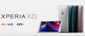 Xperia XZ2 SOV37
