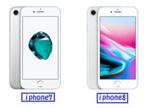 iphone7 iphone8 比較
