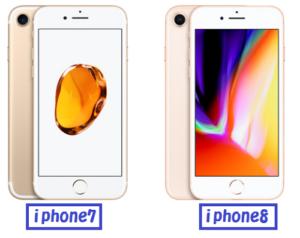 iphone7 iphone8 ディスプレイ
