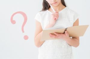 機種変更応援プログラム 疑問 女性