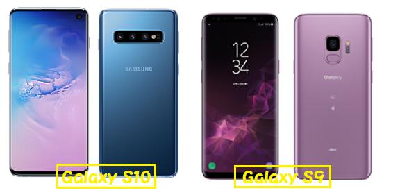 Galaxy S10 S9