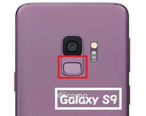 >GalaxyS9 指紋認証