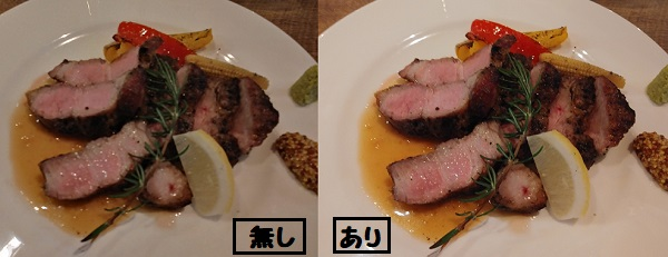 LG style2 食べ物 撮影 画像