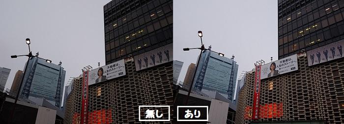 LG style2 街 撮影 画像