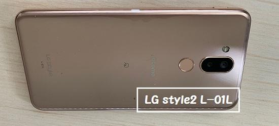 LG style2 実機ゴールド