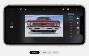 iPhone11 動画