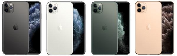 iPhone 11 Pro カラーバリエーション