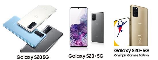 ドコモ Galaxy S20 5G SC-51A Galaxy S20+ 5G SC-52A Galaxy S20+ 5G Olympic Games Edition SC-52A