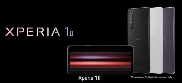 Xperia1Ⅱ エクスペリア・ワン・マークツー