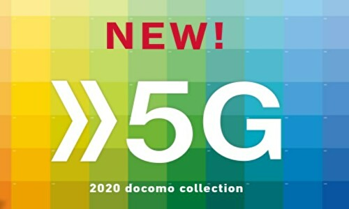 5G WELCOMEプラン