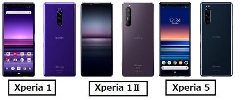 Xperia 1 Xperia 1 Ⅱ Xperia 5