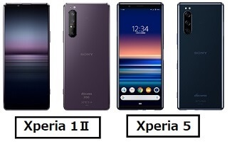 Xperia 1Ⅱ Xperia 5