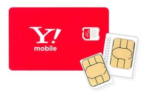 ワイモバイル SIMのみ契約