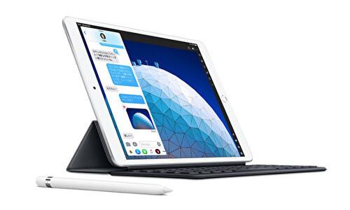 iPad Air 第3世代 在庫 入荷状況