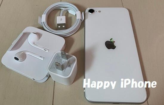 iPhone SE 2 スペック 発売日 価格 性能