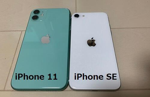 iPhone11 iPhoneSE 外観 サイズ比較