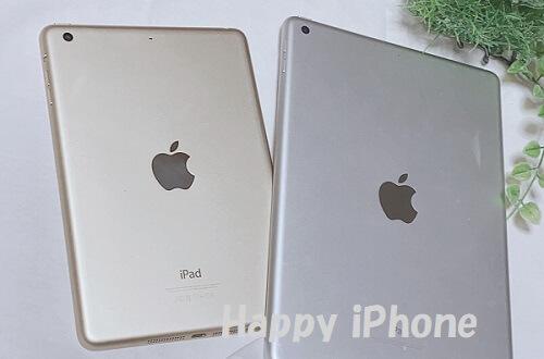 iPad/iPad pro入荷待ちいつ届く?入荷連絡届かない!ドコモ・au・ソフトバンクオンラインショップ確認方法