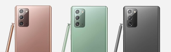 Galaxy Note20 カラーバリエーション