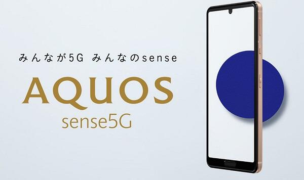 AQUOS sense5G 発売日・予約開始日はいつ?価格・色・サイズ・スペックドコモ・au ソフトバンク最新情報まとめ