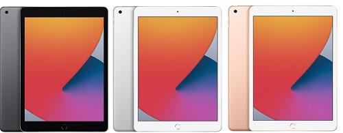 iPad (第8世代)在庫・入荷状況