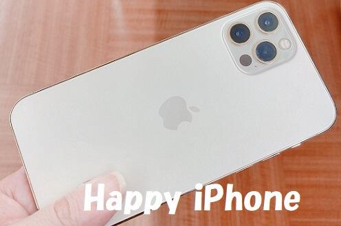 iPhone12 12Pro どっち カメラ性能 iPhone12 Pro
