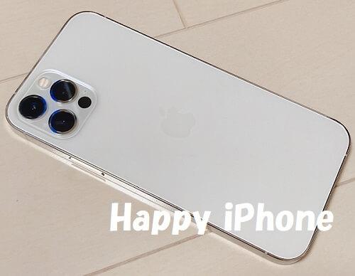iPhone12・12Pro全9色!色選びで迷わない人気色・おすすめカラーは?カラー情報まとめ