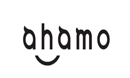 ドコモのahamo(アハモ)申込受付・利用開始はいつから